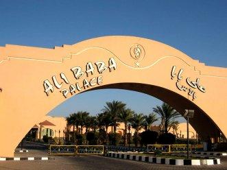 Ali Baba Palace 4* (Хургада) 24