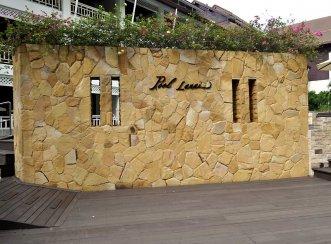 Pullman Pattaya Hotel G 5* (Паттайя) 1