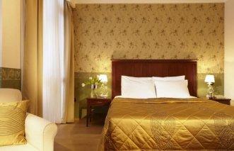 Premier Luxury Resort 5* (Банско) 16