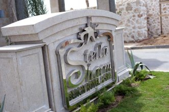 Stella Di Mare Beach Hotel & SPA 5* (Шарм-Эль-Шейх) 11