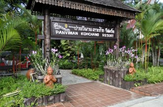 Panviman Resort 5* (Ко Чанг) 1