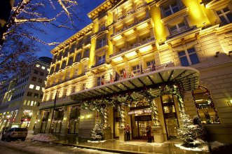 Grand Hotel Wien 5* (Вена) 37