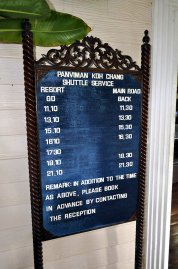 Panviman Resort 5* (Ко Чанг) 2