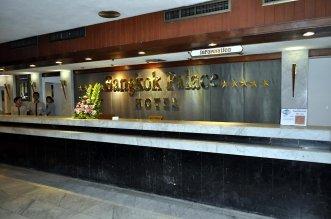 Bangkok Palace 3* (Бангкок) 1