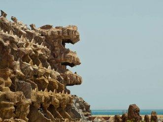 Caves Beach Resort 5* (Хургада) 14