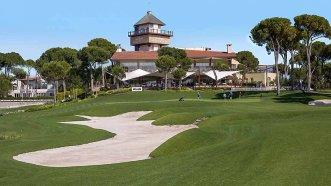 Maxx Royal Belek Golf & Spa 5* (Белек) 5