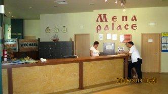 Mena Palace 4* (Солнечный Берег) 4