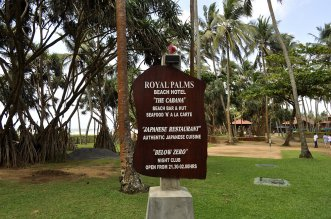 Royal Palms 5* (Калутара) 14