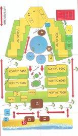 AA Grand Oasis Resort 4* (Шарм-Эль-Шейх) 27