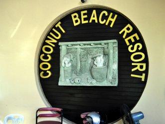 Coconut Beach Resort 3* (Ко Чанг) 1