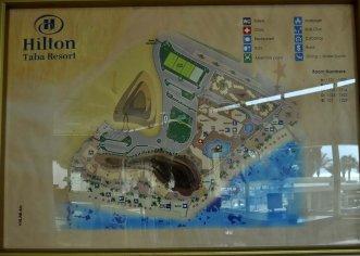 Hilton Taba 5* (Таба) 72