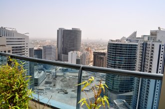 Auris First Central 4* (Дубай) 1
