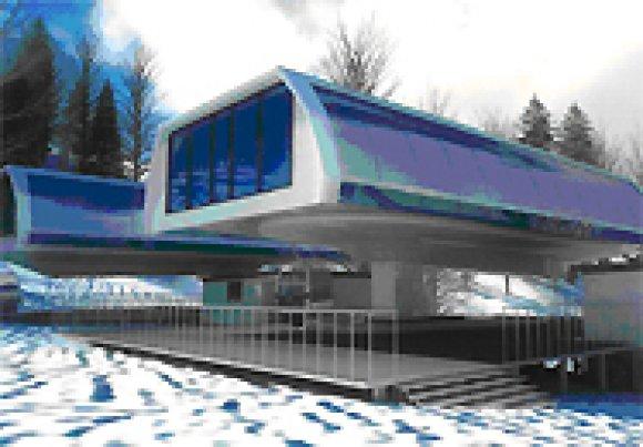 В Сочи открывается новый горнолыжный курорт