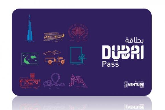 Дубай выпустил скидочную карту для туристов