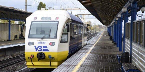 Укрзализница запускает поезд в аэропорт Борисполь
