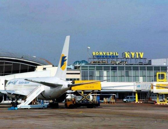 ВАЖНО: Ситуация с турами в связи с событиями в Киеве