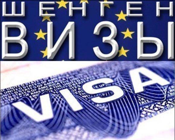 Бюджетный вариант получить мульти визу от полугода до 5 лет!!!