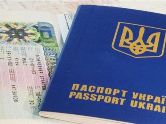Cписок визовых центров, в которых можно регистрироваться и подавать документы по Украине