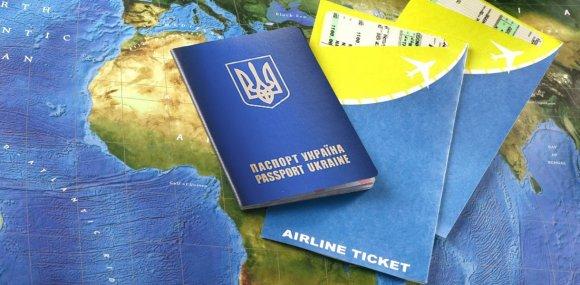 Евросоюз меняет правила въезда по безвизу
