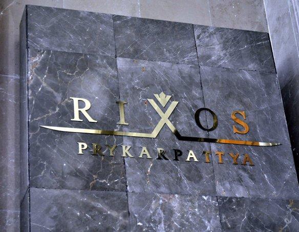 Тур в отель Риксос-Прикарпатье 71