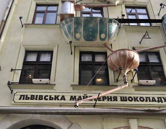 """Тур """"Романс древнего Львова"""" 159"""
