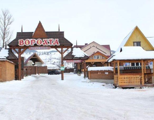 """Тур """"Ворохта - (зима)"""" 1"""