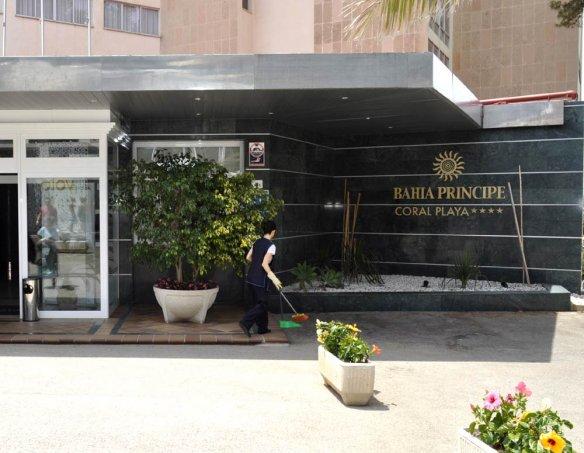 Тур в отель Bahia Principle Coral Playa 4* 1