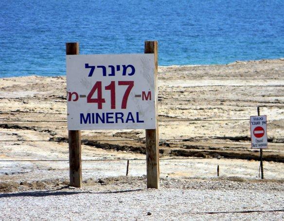 Тур в Израиль: Рош-ха-Шана 5779 год Праздник года! 3