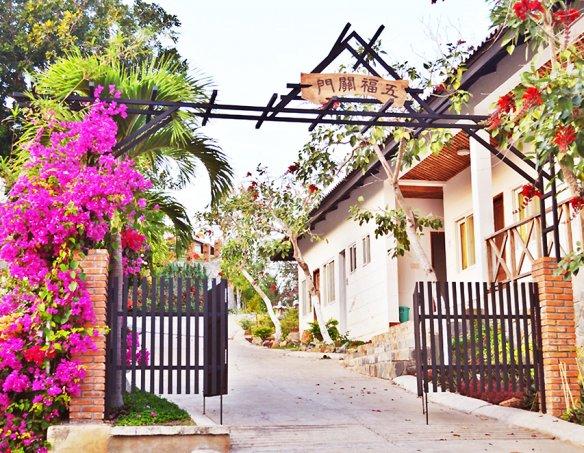 Тур в отель Muine Bay Resort 4* 22