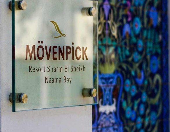 Тур в отель Moevenpick 5* 40