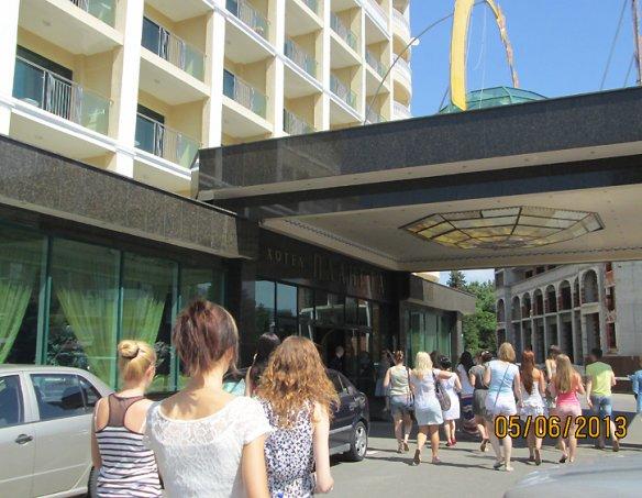 Тур в отель Planeta 4* 16