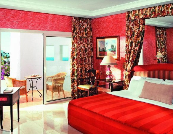 Тур в отель Jardin Tropical 4* 15