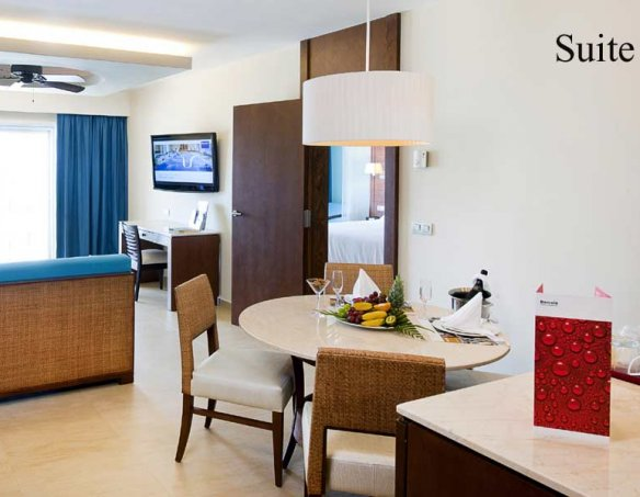 Тур в отель Barcelo Bavaro Beach 5* 12