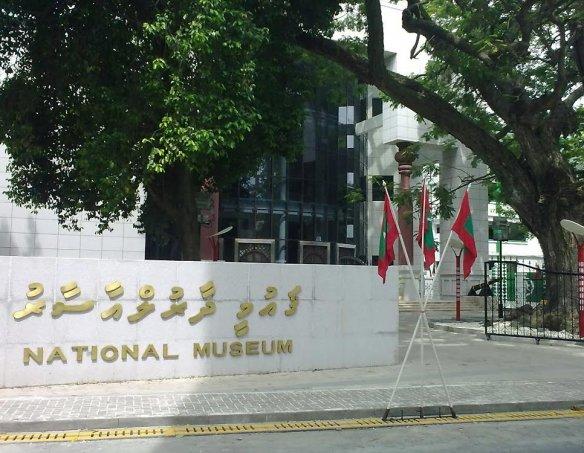 Мальдивы  16