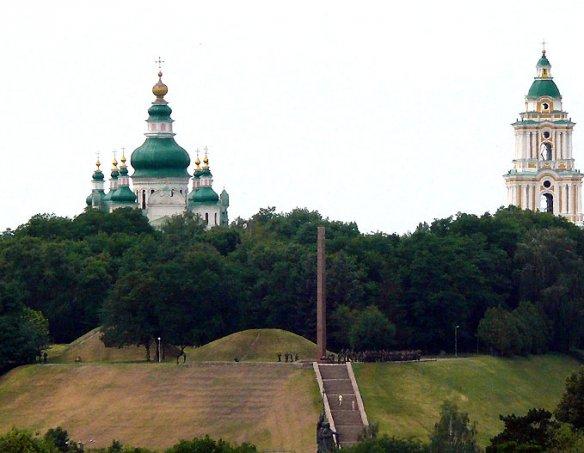 Украина 61