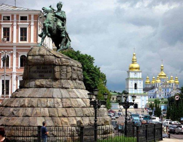 Украина 23