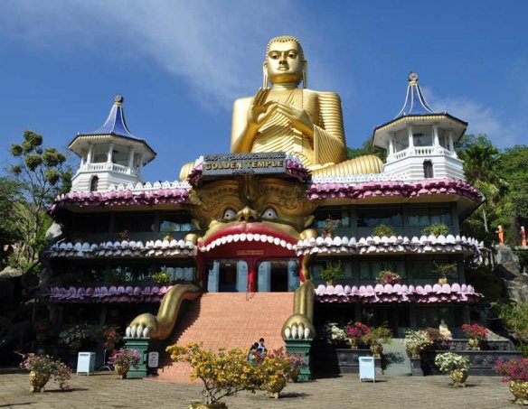 Шри-Ланка 7