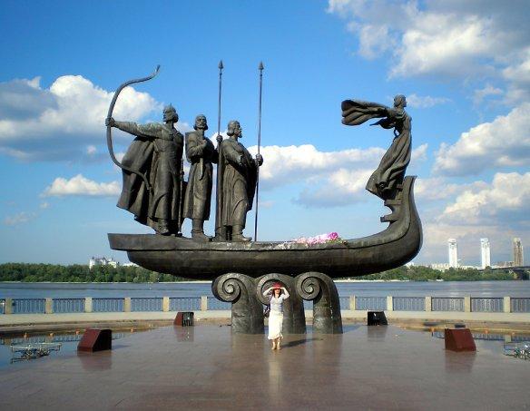 Украина 32